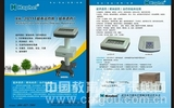 超声电导仪