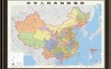 MPR版中華人民共和國地圖