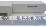 燃油碳氢分析仪/碳氢分析仪