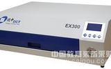 紫外双面曝光机EX300