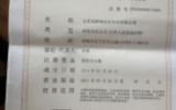 壹佰樂智慧校園云平臺