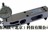 平面波動量儀(特價促銷)  產品貨號: wi41793