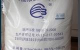 wi99604食品添加劑氫氧化鈉
