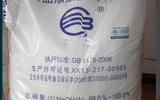 wi99604食品添加剂氢氧化钠