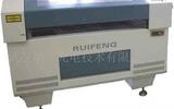 RF-DC60非金屬激光雕刻切割機