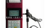 里氏硬度計--(打印型,可選配6種探頭,8種硬度轉 換, 10種材料選擇,)wi107463
