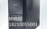 不间断电源UPS