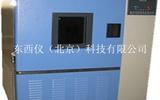 wi99598氙灯老化试验箱