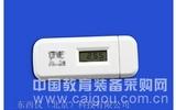U盘式温度记录仪/便携式温湿度记录仪/运输专用温度记录仪厂家促销  产品货号: wi102586