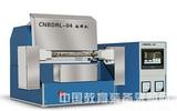 CNBDRL-04型全自動熔樣機