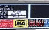 矿用电话安全耦合器    型号
