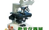 生物显微镜XSP-3C