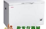 冷藏冷凍保存箱(冷凍-40)HYCD-282