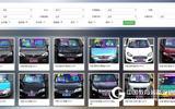 明景卡口智能檢索   視頻圖像二次識別系統