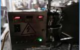 精油純露提取設備實驗型,家用小型小試精油純露提取設備