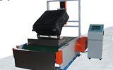 箱包樓梯路況試驗機-華凱檢測