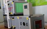 欧莱瑞纳数字化能量回收机组(乙二醇机组)