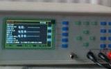 电线电缆电阻率测试仪