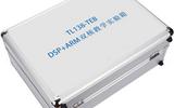 DICE-TL138-TEB  DSP+ARM雙核教學實驗箱