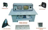 HS-VCD多功能家用电器实验室设备