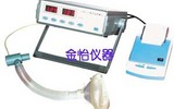 DF-2 型電子肺活量計