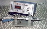 电涡流式位移测量仪