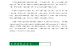 中小学多媒体网络教学系统
