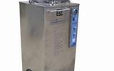 LX-B75L全不锈钢立式压力蒸汽灭菌器