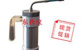 液氮槍/冷凍治療儀(現貨促銷)