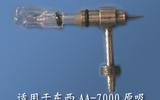 东西电子AA-700原析雾化器喷嘴