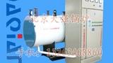 90千瓦120千瓦60千瓦320千瓦电热水锅炉电开水锅炉
