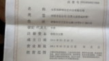 壹佰乐智慧校园云平台