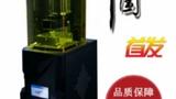 3D打印机 dlp