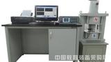 TD8310永磁材料测试系统