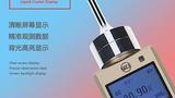 郴州便携式氨气浓度检测仪报价