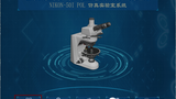 NIKON-50I POL仿真实验室系统