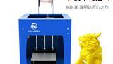 小尺寸桌面级出口品质3D打印机厂家直销三维立体打印机