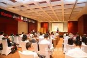 拥抱中国力量柯达乐芮媒体沟通会在京举行