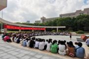 嘉兴南湖学院现代金融学院召开2021级新生见面会