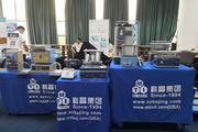深圳科晶参加第八届纳米与能源技术青年科学家论坛