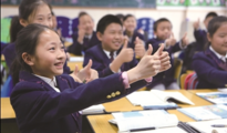 教育信息化实现优质资源共享 补短板