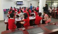 云南省首个数字书法教室建成投入使用