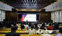 贵阳论道:双一流背景下高校图书馆的创新与发展