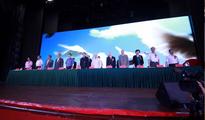 2018中国民办教育领袖峰会揭晓 新越智绘获奖