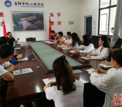 32位湖南城市学院实习生添力中小学艺术教育