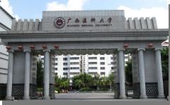 深信服助力广西医科大学构建新一代云数据中心