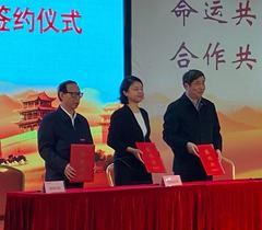 丝路语言文化研究中心落户泉州师范学院