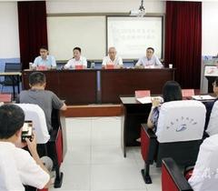 安庆市部署安排2019年秋季市直学校教师交流工作