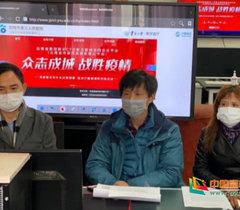 云南大学与昆明市第三人民医院、移动公司等共建云南省新冠肺炎影像云平台