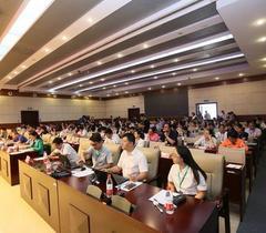 人工智能基础教育论坛及项目展演举行
